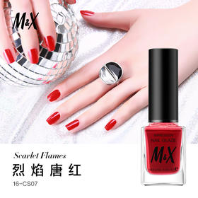 M&X指甲油 烈焰唐红 持久光泽指甲油