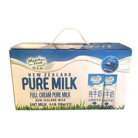 进口纽麦福纯牛奶250ml*12盒/提