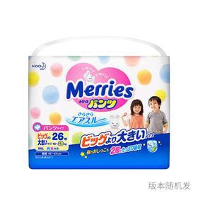 日本花王Merries 婴儿纸尿裤花王尿不湿 特大号拉拉裤XXL26片/包