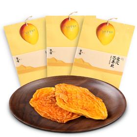 2袋装 包邮 赞叹 台湾爱文芒果干