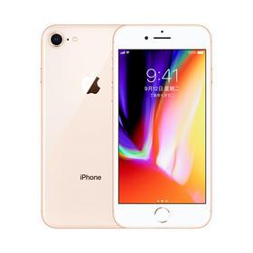 二手95新靓机Apple/苹果iPhone 8 正品手机