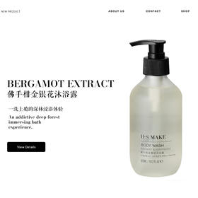 H.S MAKE  佛手柑金银花沐浴露   Body Wash Bergamot Honeysuckle