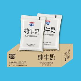 透明纯牛奶200g*16袋