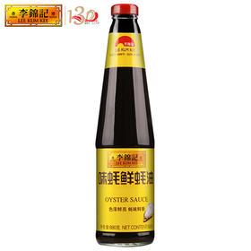 李锦记味蚝鲜680g 提鲜蚝油 火锅蘸料炒菜 拌馅蚝油 提香增鲜蚝油-865802