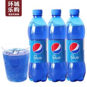 百事蓝色可乐450ml-816068
