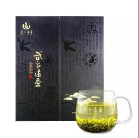 【武当道茶】2018春茶 太极仙露 二级绿茶 200g