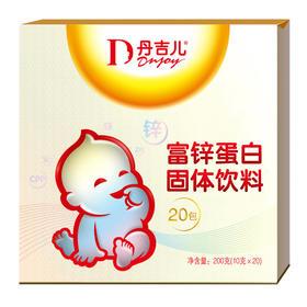 丹吉儿富锌蛋白固体饮料200g