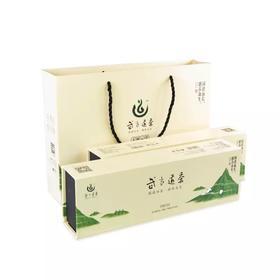 【武当道茶】2018春茶 太极云芽 明前特级绿茶礼盒 120g