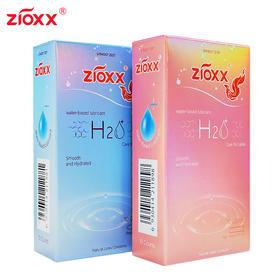 赤尾避孕套玻尿酸超薄安全套H2O系列女用男用情趣型成人性用品