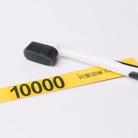 【10000根刷毛 超柔软不伤牙】Lukleaf幸福草万根超柔护理型牙刷