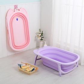 婴儿折叠浴盆宝宝洗澡盆沐浴盆防滑大号通用儿童浴桶沐浴桶