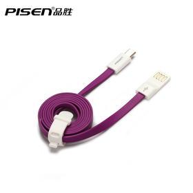 安卓数据线小面充电线 0.8米 通用面条线
