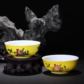 宝瓷林 明黄加彩三果蹲式杯
