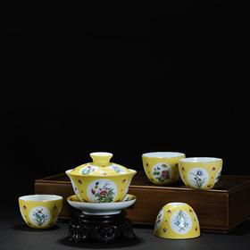 宝瓷林 黄地扒花四开光四季花卉小罗汉杯5头茶具