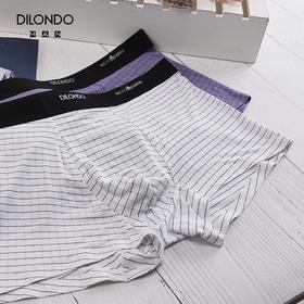 迪兰多 【上新】偏偏绅士系列  男士内裤  魅力舒适男人要的自由 22908744