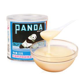 【熊猫牌调制甜炼乳350g】炼奶甜点奶茶蛋挞原料