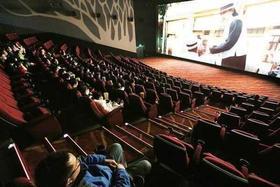 【乐清】日报保利国际影城 电影票   2D/3D通用    节假日通用