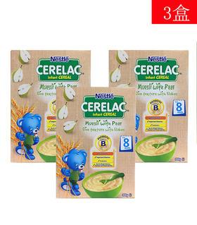3罐装 | 澳洲 雀巢 Nestle CERELAC麦片加梨双歧杆菌米粉 8个月+ 200g 有效期至2019年2月