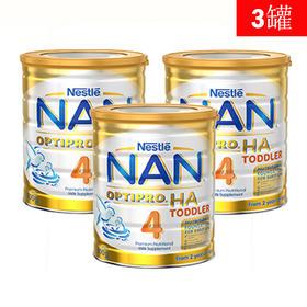 3罐装 | 澳洲 雀巢 Nestle 超级能恩4段 2岁以上 800g 有效期至2019年3月