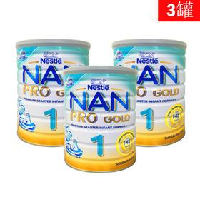 3罐装 | 澳洲 雀巢 Nestle 铂金能恩1段 0-6个月 800g 有效期至2018年10月