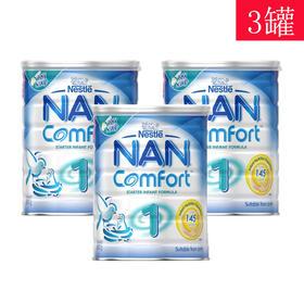 3罐装 | 澳洲 雀巢 Nestle Comfort 舒适配方奶粉1段  0-6个月 800g 有效期至2019年3月