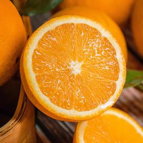 可以喝的奉节脐橙|时令现摘 甜度极高 水分足不干水 奉节甜橙子 5斤包邮