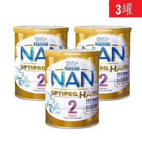 3罐装 | 澳洲 雀巢 Nestle 超级能恩2段 6-12个月 800g 有效期至2019年7月