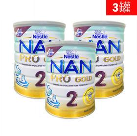 3罐装 | 澳洲 雀巢 Nestle 铂金能恩2段 6-12个月 800g 有效期至2018年12月