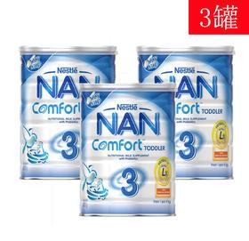 3罐装 | 澳洲 雀巢 Nestle Comfort 舒适配方奶粉3段  1岁以上 800g 有效期至2019年5月