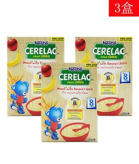3罐装 | 澳洲 雀巢 Nestle CERELAC麦片加香蕉&苹果双歧杆菌米粉 8个月+ 200g 有效期至2019年2月