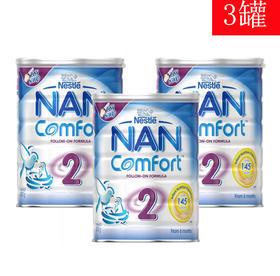 3罐装 | 澳洲 雀巢 Nestle Comfort 舒适配方奶粉2段  6-12个月 800g 有效期至2019年4月