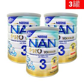3罐装 | 澳洲 雀巢 Nestle 铂金能恩3段 1岁以上 800g 有效期至2019年1月