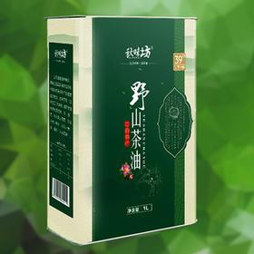 峡江野生山茶油1L铁盒装