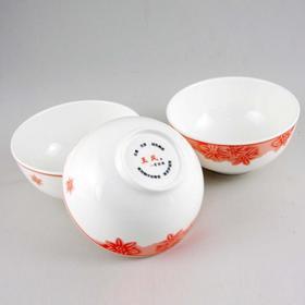 玉风 骨瓷碗 一套十个(月心碗、吉祥如意、映山红)