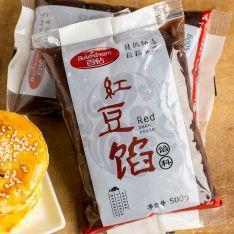 安琪百钻红豆馅 红豆沙馅料 烘焙豆沙包子面包馅 冰皮月饼馅料500克20包