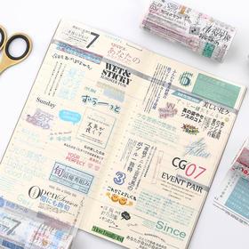日系杂志系列胶带彩色diy手账装饰贴纸  文具