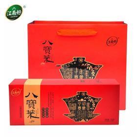 江南好 经典双味八宝茶女士套盒 500g