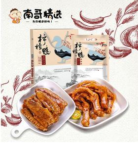 【南宁 · 柠檬鸭翅+鸭脚混合】950g(真空袋装)(第二日送达)