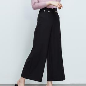 珍珠装饰阔腿裤