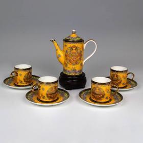 熊建军窑 黄地龙袍茶具