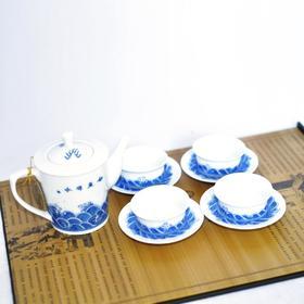 玉柏 手绘9头海水龙纹玲珑茶具