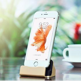 充电神器 正反面随意插充电底座-安卓、iPhone/iPad、Type-C