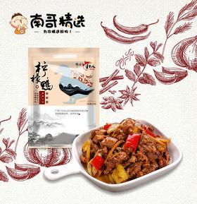 【南宁 · 柠檬鸭肉】950g(真空袋装)(第二日送达)