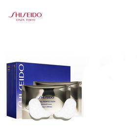 Shiseido资生堂悦薇珀翡塑颜眼膜 12对/盒