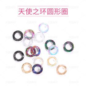 热销新款 日式美甲饰品天使之环圆形圈水晶钻