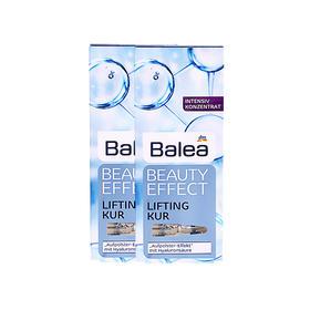 2盒装 | 德国 芭乐雅 Balea 玻尿酸 1毫升/支 7支装