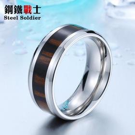 钛钢镶实木纹简约个性戒指