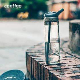 Contigo康迪克 锁扣运动吸管杯 水杯防漏吸管杯 运动水壶便携杯子