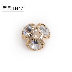 【美甲金属饰品】B447华丽金色尖底钻包金爪钻三角形大钻白钻(大号)