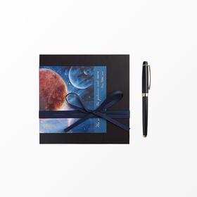 Mars黑金钢笔礼盒